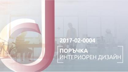 COVER 2017_ID.jpg