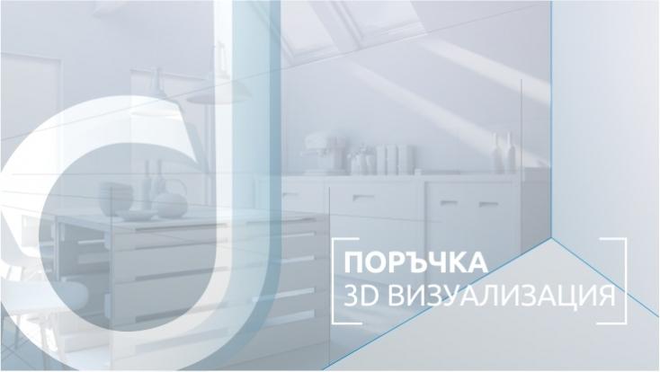 3D_BANER.jpg