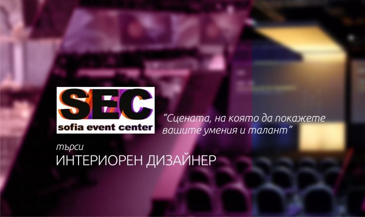 SEC_JOB.jpg