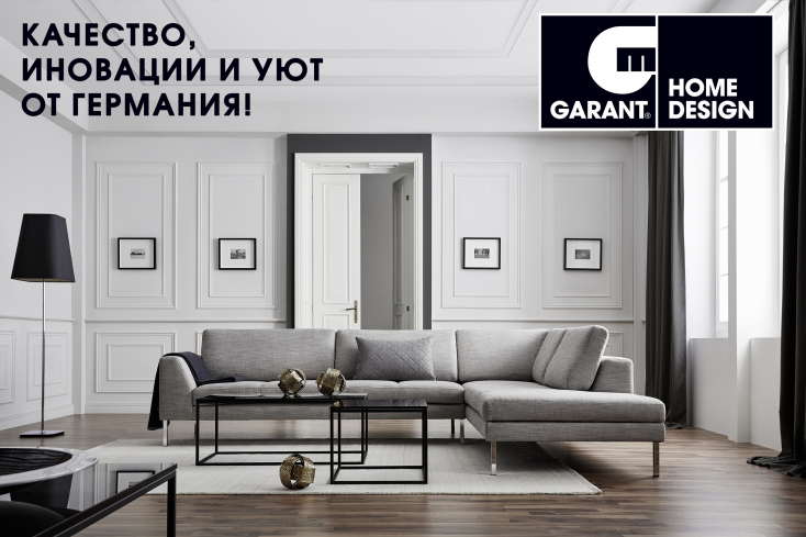 Garant-Home-Design-1.png