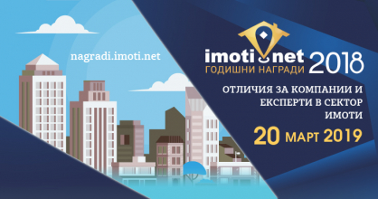 Awards_Imoti_net_2018_Banner_Size_734_x_386_px_RGB_Color_Mode.jpg
