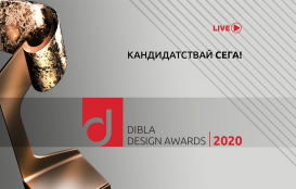 1600_Dibla_Awards_banner_2020.jpg
