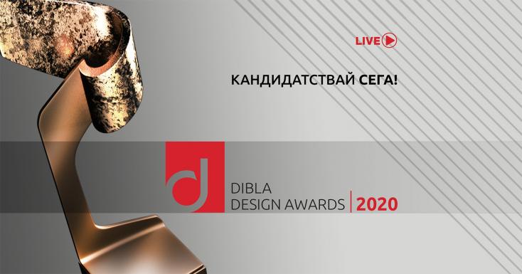 1600_Dibla_Awards_banner_2020.jpg