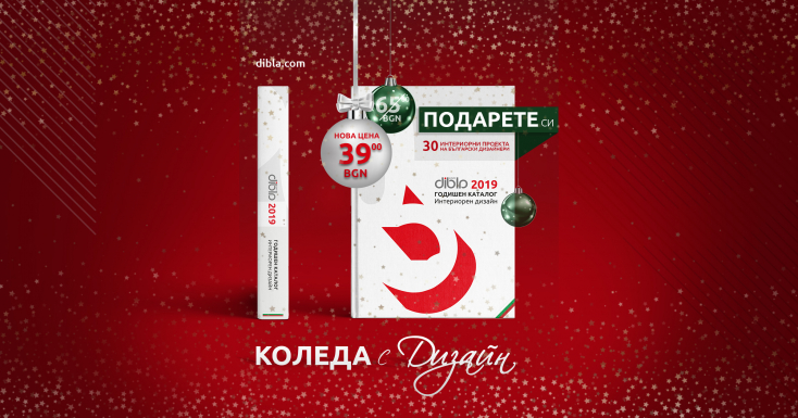 Dibla_book christmas_red.jpg