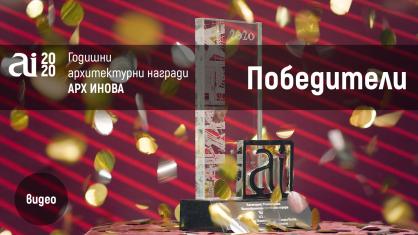 News_Winners_01.jpg
