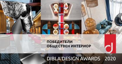 DDA_news_AWARDS.jpg