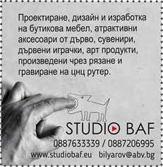 300x300 vizitka Studio_Baf 2017.jpg