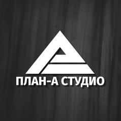 PLAN-A STUDIO logo with dark wood 1500x1500.jpg